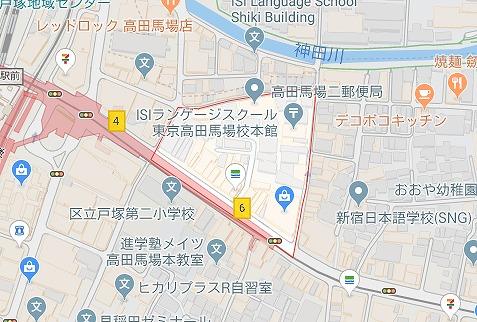 東京都新宿区高田馬場2-14