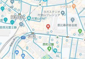 東京都渋谷区渋谷3-33-15