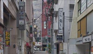 東京都港区赤坂3-16-5